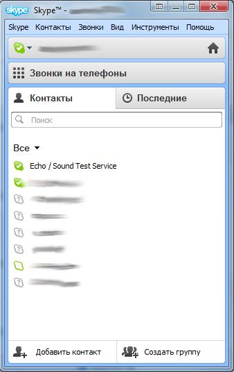 как отправить смайлик в скайпе: